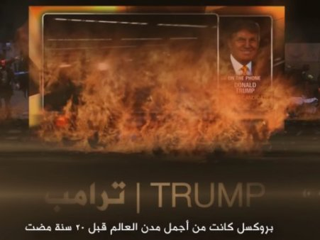 donald-trump-isis-video